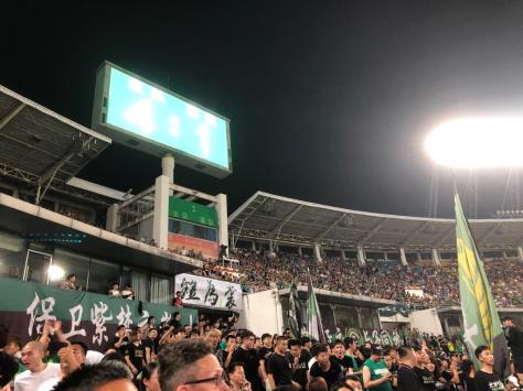 PekingAnzeige4-1